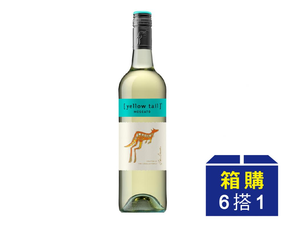 【箱購優惠】澳洲 黃尾袋鼠 慕斯卡特白葡萄酒(750mlx7入)