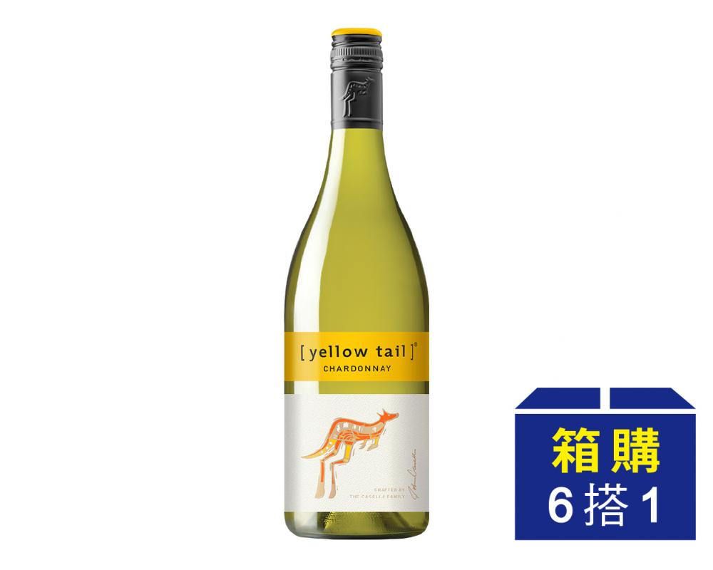 【箱購優惠】澳洲 黃尾袋鼠 夏多娜白葡萄酒(750mlx7入)