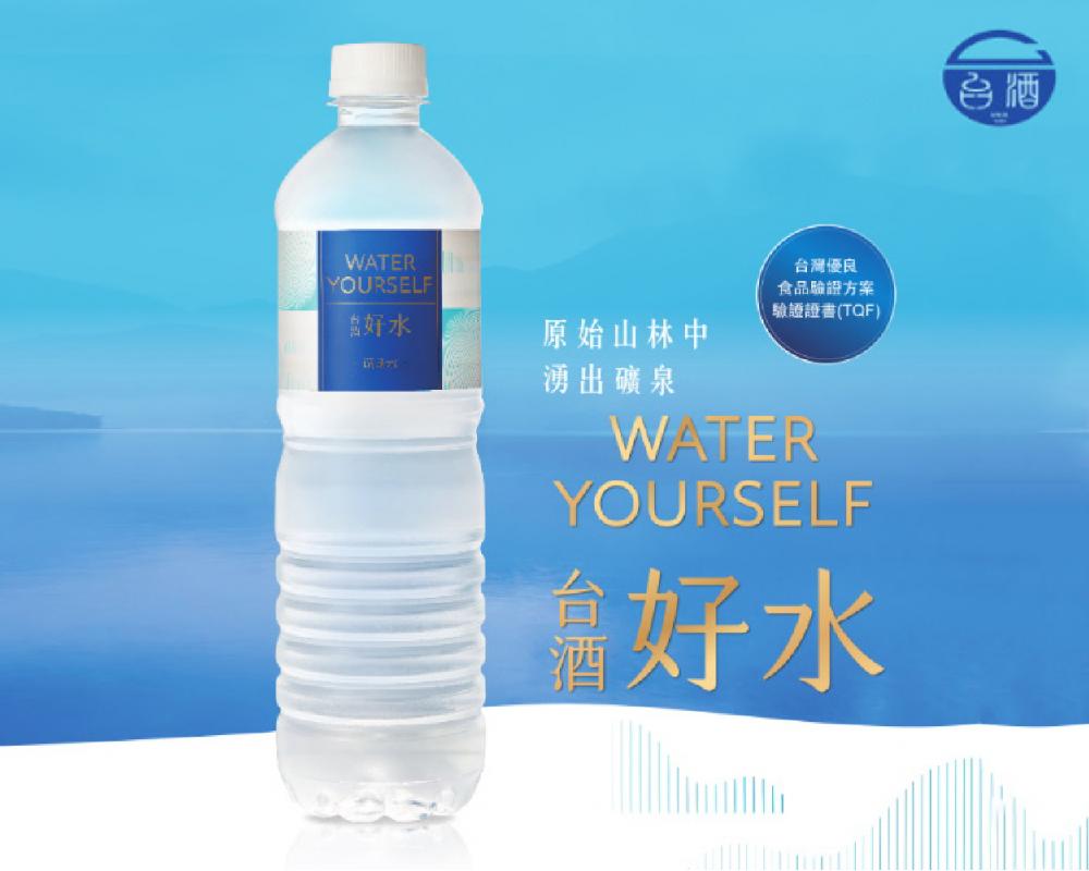 台酒好水(600mlx24入)